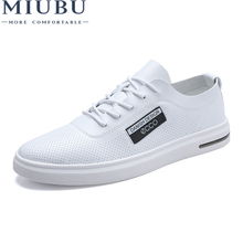 MIUBU Men New Lace-Up PU Leather Lightweight Shoes Mens Footwear Breathable Solid Color Flats Male Casual Non-Slip