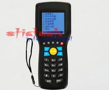 by dhl or ems 5 sets 1D EAN13 UPCA/E Wire wireless barcode scanner data Inventory collector Terminal