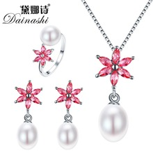 Dainashi 2016 New Jewelry Set For Women Elegant 925 Sterling Silver Pendant Necklace&Earrings Top Quality Big Pearl Jewelry