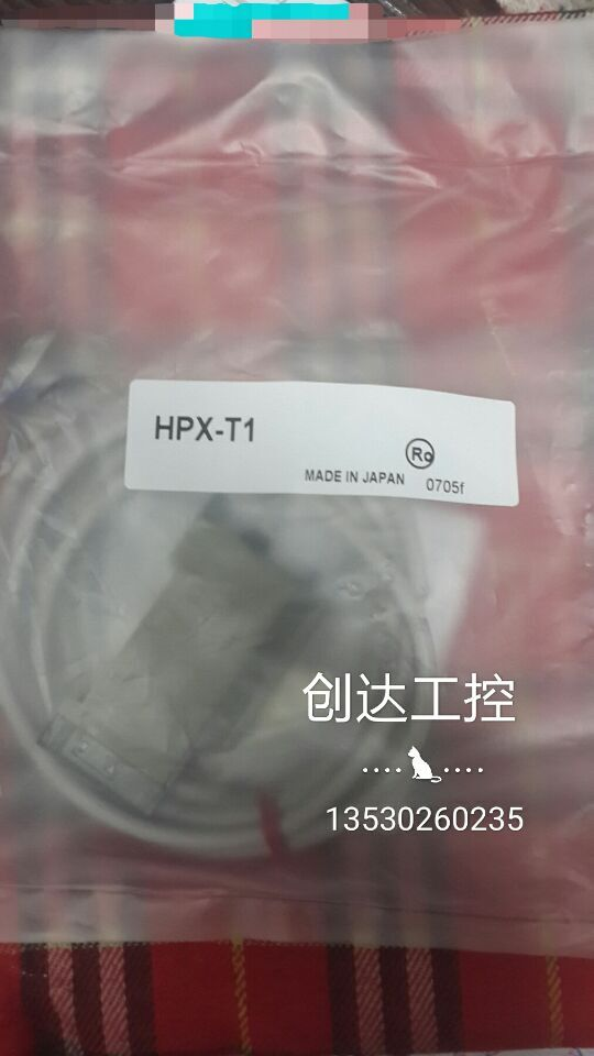 HPX-T1  Photoelectric Switch hpx a1 photoelectric switch