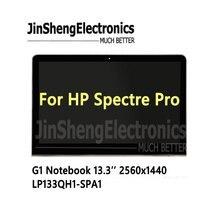 13,3 дюймов ЖК-сенсорный блок для спектр Pro 13 G1 Тетрадь Ноутбуки Дисплей Аксессуары LP133QH1-SPA1
