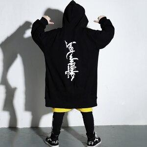 Image 5 - Костюм для мальчиков и девочек, современный танцевальный костюм в стиле хип хоп, для выступлений на сцене, DNV11113, 2019