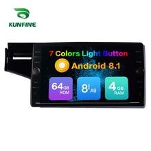 Octa Core 4 GB RAM 64 GB ROM Android 8.1 lecteur DVD GPS de voiture stéréo sans défaut pour Honda FIT 2014-2017 appareil Radio Headunit