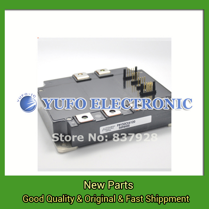Free Shipping 1PCS PM150CVA120 Power Modules original spot Special supply Welcome to order YF0617 relay