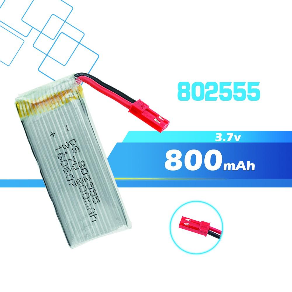 3.7V-802555-800mah