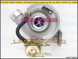 Bezpłatny statku GT2556S 738233 2674A404 738233-5002 S 738233-0002 Turbo dla Perkins przemysłowe Gen zestaw 1004- 40 T N14G2 2003-4.4L 118kw
