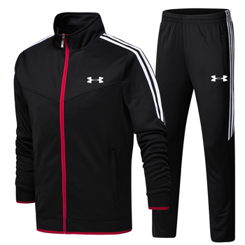 Under Armour Training Running Sets