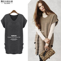 Big Size Clothing 200 Winter 2013 Winter Women S Autumn And Winter Sweater Dress One Piece
