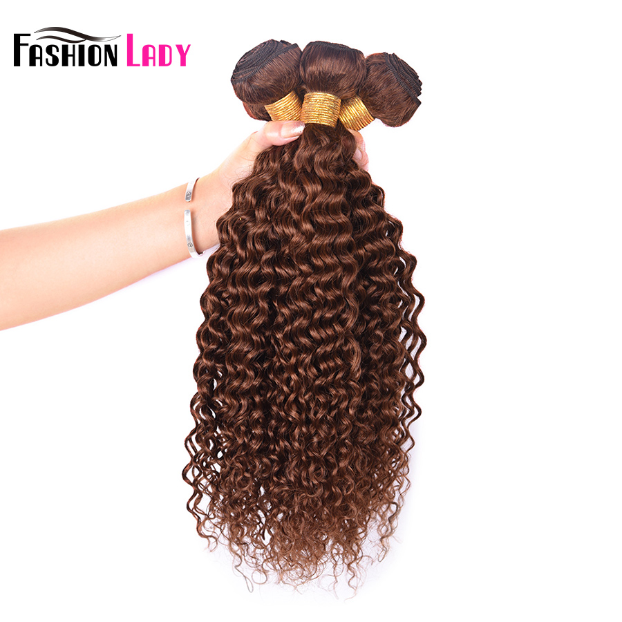 Fashion Lady Pre-colored Indian Kinky Curl Hair Weave Color 4# Human Hair Bundles Medium Brown Bundles 1 Piece Non-remy(China)