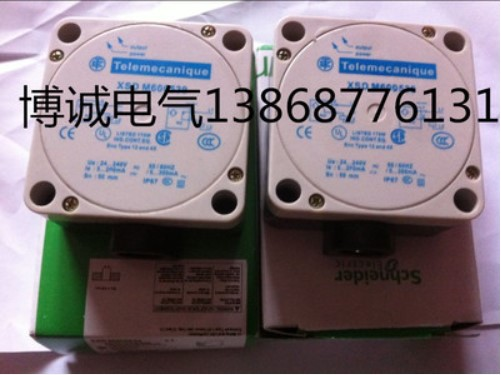 New original XSD-A600519 Warranty For Two Year new original ii0309 warranty for two year