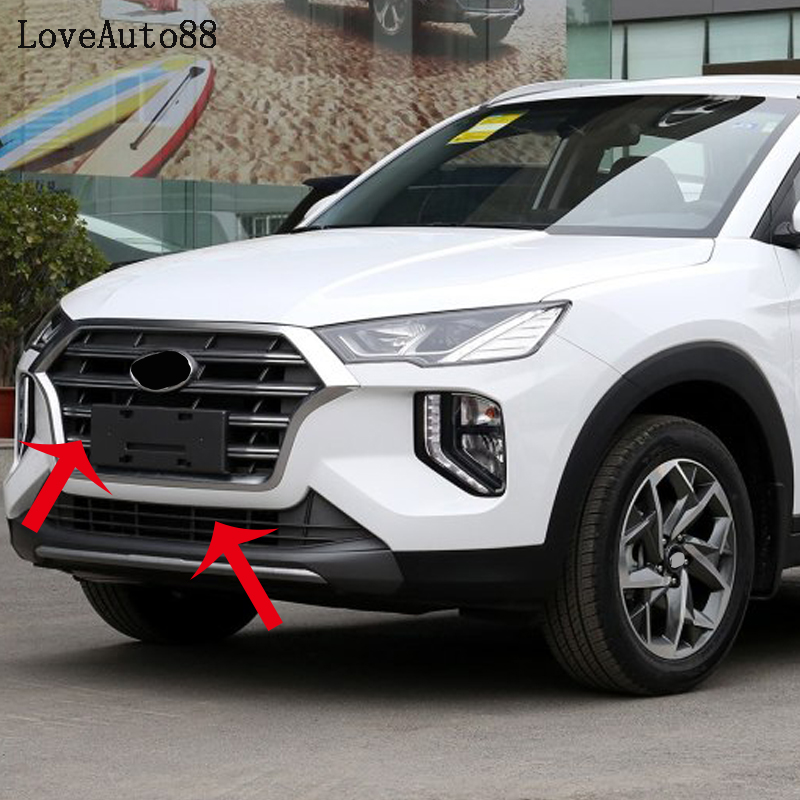 Image 2 - Car Insect Screening Mesh Front Grille Insert Net Accessories For Hyundai Tucson 2019-in Interior Mouldings from Automobiles & Motorcycles