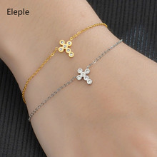 Eleple Simple Stainless Steel Ladies 2 Color Zircon Cross Christian Bracelet Romantic Gifts Banquet Jewelry Wholesale S-B305