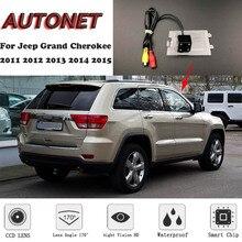AUTONET камера заднего вида для Jeep Grand Cherokee WK2 2011 2012 2013 камера номерного знака/камера парковки