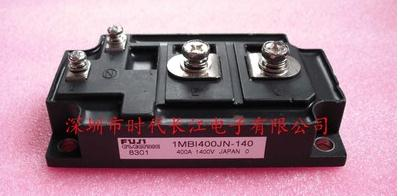 Free shipping! In stock 100%New and original  1MBI400JN-140 free shipping xc3020 70pg84m new original and goods in stock