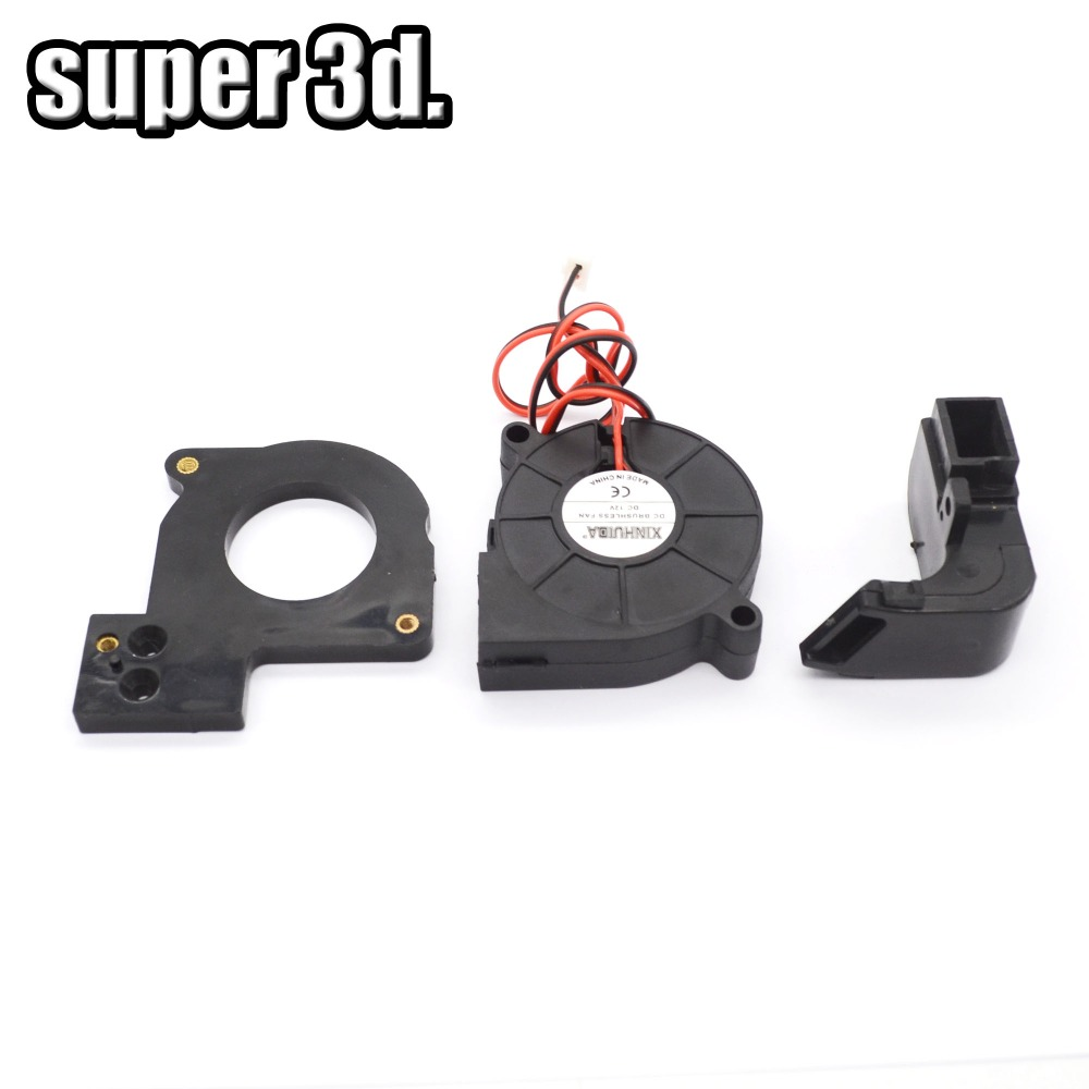 2sets 3D printer extrusion extruder accessories wind mouth kits + Blow Radial Cooling Fan