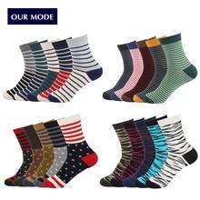 OUR MODE 19 design autumn winter fashion men cotton socks male creative stripes socks geometric patterns socks 5pairs/lot