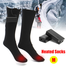 Pair Electric Heated Cotton Hot Boot Socks For Motorcycle Riding Skiiing Outdoor Sports
