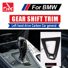 For BMW X5M Gear Shift Knob Covers M Series X6M Left hand drive Carbon car General Gear Shift Knob surround covers trim D-Style