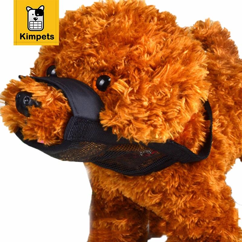 Black Nylon Dog Muzzle For Pets Protective Bite S M L XL