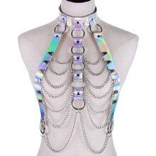 Arnés de cadena corporal holográfico, Top Punk para mujer, Holo Rainbow Waist Jewelry, traje de fiesta Rave