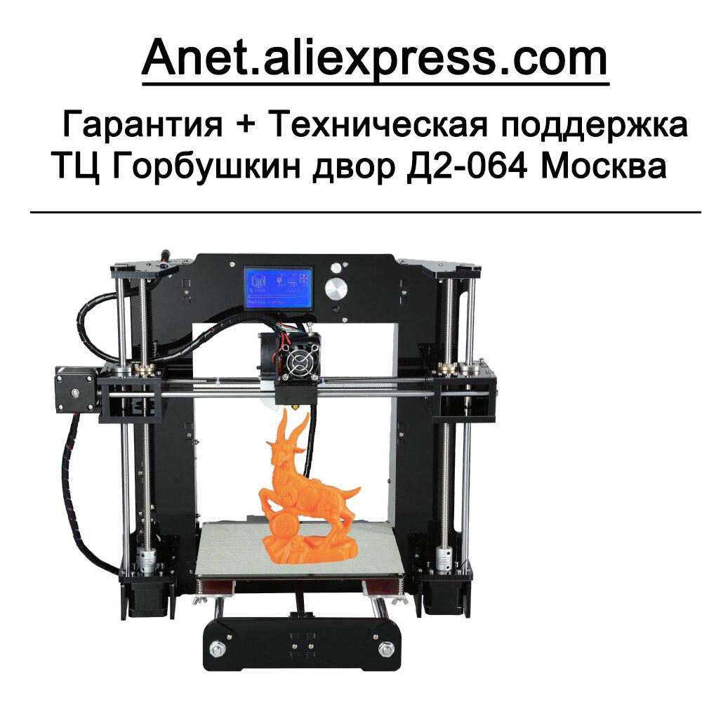 Zusätzliche soplo düse 3d-drucker kit Neue prusa i3 reprap Anet A6 A8/sd-karte PLA kunststoff als geschenke/expressversand von moskau