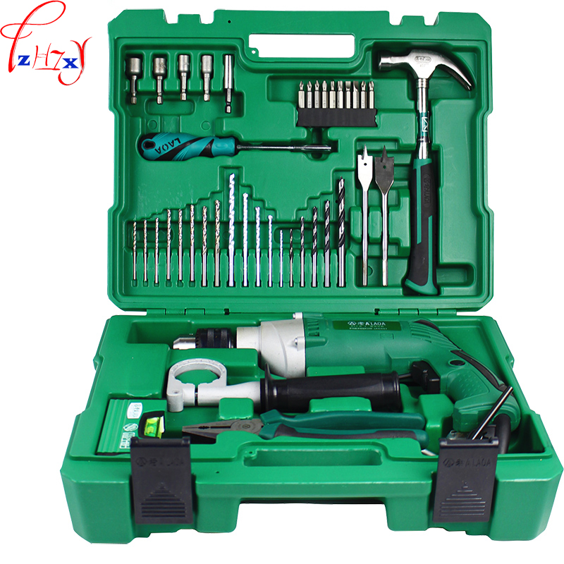 50pcs Multi-functional percussion drill assembly tools LA415513 professional electric impact drill power tools 220V 1 set multi purpose impact drill for household use la414413 upholstery drilling wall percussion impact drill set power tools 220v 810w