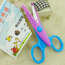 1pcs lace DIY Scissors Scrapbook Paper Photo Tools Diary Decoration Safety Scissors 5 Styles Selection(China)