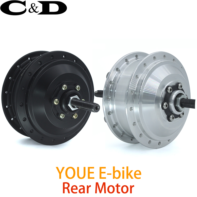 36v 48v 250w high speed brushless gear hub motor e bike for High speed brushless dc motor