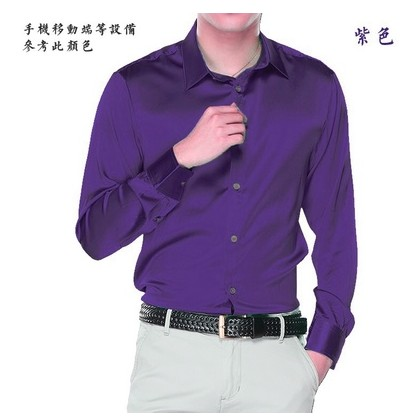 Новинка 2018 Длинные рукава 5 полноценно коммерческих шелк тутового шелкопряда рубашки мужские cultivate One's morality рубашка мужской xs 6 XL
