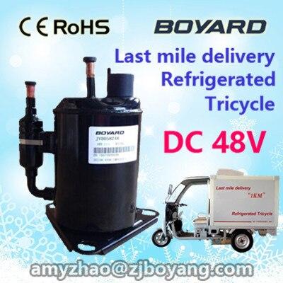 BOYARD rotary 12v fridge compressor for 1cbm electric tricycle refrigeration box cabin ce boyard 12v 24v refrigeration compressor for car minibar