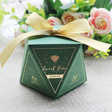 10pcs/lot Best Wish Wedding Decoration Candy Boxes Beautiful Sweet Party Favor Green Red Special Gift Box With Ribbon