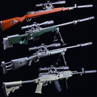 LeadingStar Game PUBG Playerunknown S Battlegrounds Cosplay Props Alloy Kar98K AWM SKS M24 Sniper Rifle Armor