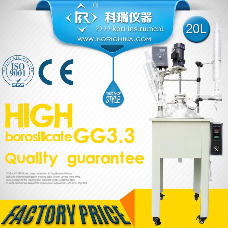 Stirring Motor-driven Single-deck Chemical Reactor 20L , Glass Reaction Vessel, with Water Bath 220V ,110V with Reflux flask driven to distraction