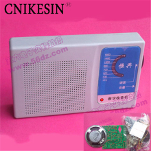 CNIKESIN DIY Seven Tube Radio Suite 7 AM AM radio training kit DIY electronic parts production diy electronic suite