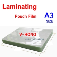 A3 A4 size PVC waterproof coating laminating film / protection card Contract Laminator