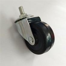 4 шт. для автозапчастей кронштейн для передачи колеса двигателя кран обод ролик полный Железный универсальный колесный домкрат универсальное колесо
