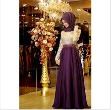 2017 abiti da sera di a-line maniche lunghe ricamo hijab islamico dubai abaya caftano lungo evening gown dress