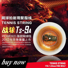POWERTI 200m Reel Fire Wolf Poly Tennis String 1.25mm Sport Durable Training Round Tennis String TS-9A powerti ts 4g 1 3mm tennis string polyester 200m reel tennis string sport gym tennis racquet training tennis lines for outdoor