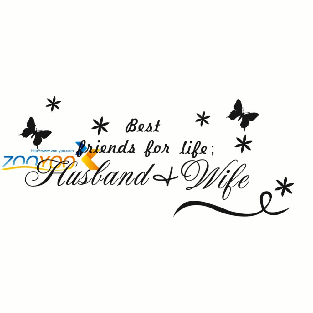 Best Friends For Life home decor creativewall decal ZooYoo8154 decorative adesivo de parede removable vinyl wall sticker