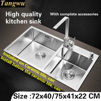 Free Shipping Large High Grade Kitchen Sink 4 Mm Thick Food Grade 304 Stainless Steel Handmade