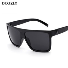 Europe the United States retro trend sunglasses large box su