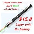 [ReadStar] RedStar ААА батареи двойной цветной Лазерный pen 1 Вт высокий красный и зеленый лазерный указатель шаблон крышка лазера только без батареи