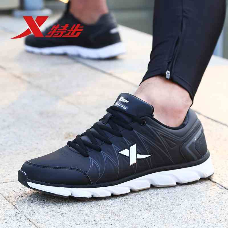 Xtep Fashion New Men Blade Sole Running Shoes Shock Absorption Leather Sports Shoes Men's Casual Anti-slip Shoes 983419119503