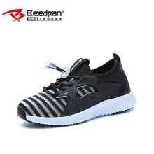 b69e7be9b Beedpan niños ocasional de moda Zapatos de deporte al aire libre niños  zapatillas niños zapatos para