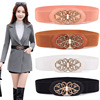 Wide Waist Belts for Women Stretchy Corset Waistband Hollow All-Match Women's Belt Flower Pattern Cummerbund Overcoat Belt