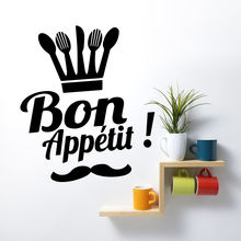 Bon Appetit Wall Decal Kitchen Quote Wall Decals Cafe Interior Design Wall Art Mural Kitchen Decoration Vinyl Wall Decals AY333 large size classic french bon appetit with grape decoration wall art kitchen decor decal