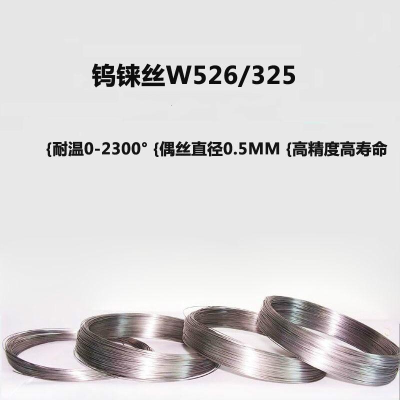 20pcs EVOX PFR Series 820pF//63V 2.5/% High Precision MKP Film Capacitor 0.82nF