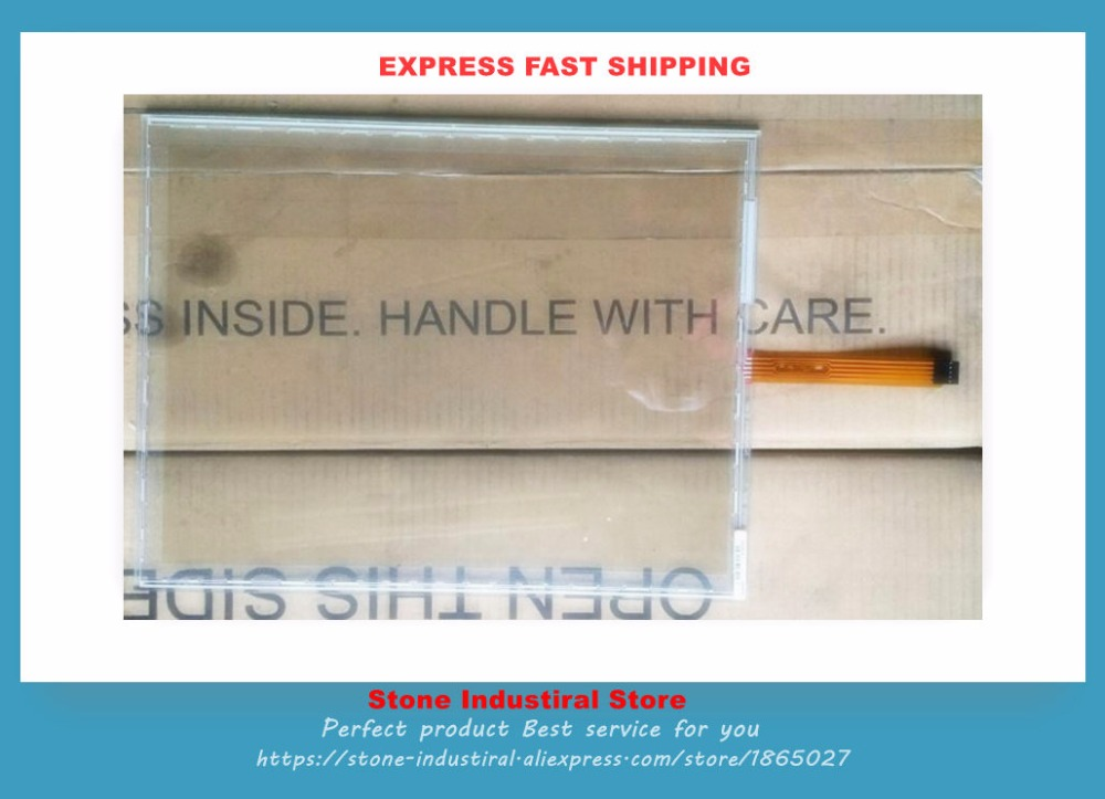 E249567 new touch glass touch panel
