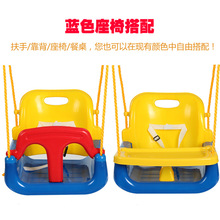 2016 Hot Sale Baby Swings for Children Rocking Chair Outdoor Safety Kids Multifunctional Infant Rocking Seat Swing Bouncer