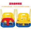 2016 Hot Sale balanços do bebê para crianças crianças de segurança infantil multifuncional balanço assento cadeira de balanço ao ar livre balanço Bouncer